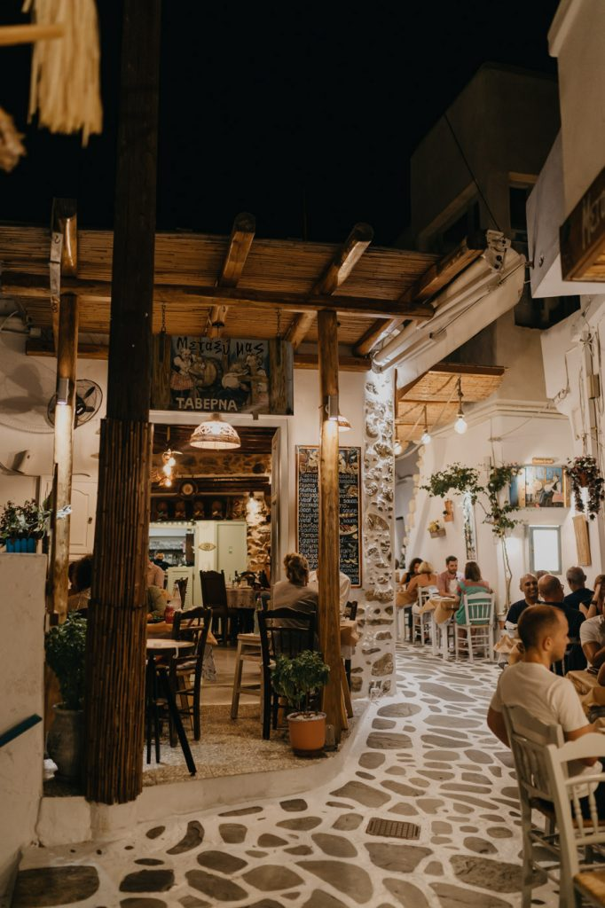 Vieille ville de Naxos